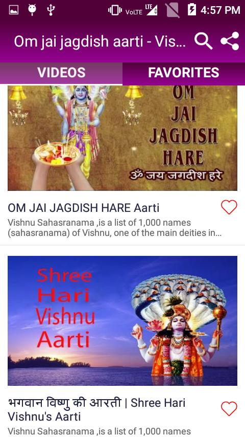 Om Jai Jagdish Hare Lyrics Hindi - Otyt