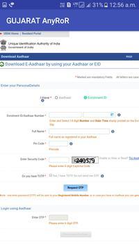 GUJARAT RoR Land Records AnyROR apk screenshot