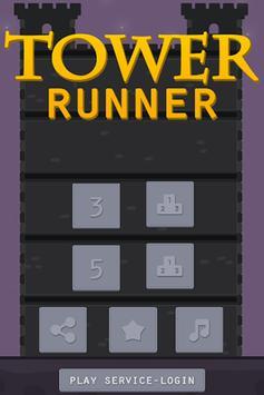 Tower Runner apk screenshot