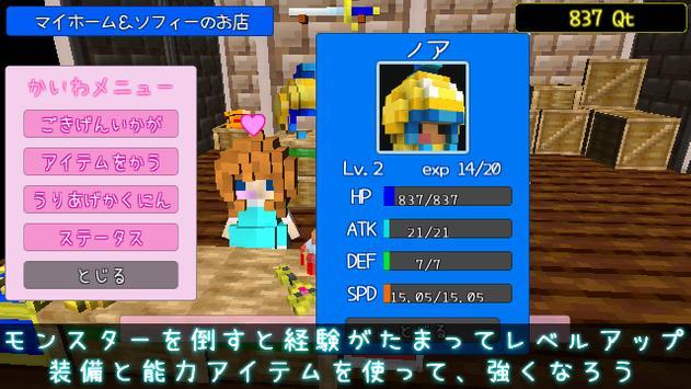 Tower of Mevius -メビウスの塔- apk screenshot