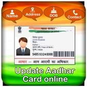 Aadhar card-Download-Update-Status icon
