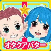 Otaku Avatar maker icon
