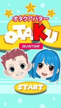 Otaku Avatar maker poster