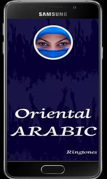 Oriental Arabic Ringtones poster
