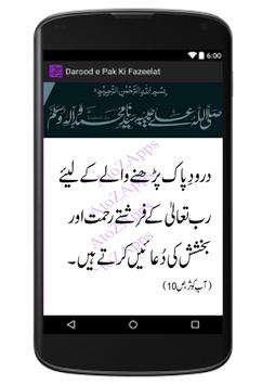 Darood Shareef K Fazail screenshot 2
