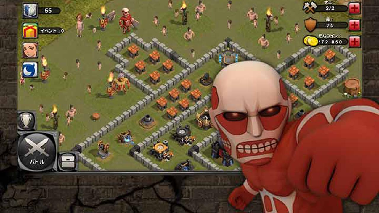 Free: Attack on Titan Game tip for Android - APK Download