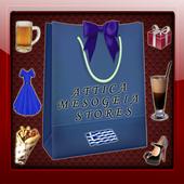 Attica Mesogeia Stores icon
