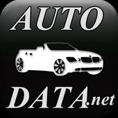 Auto-Data icon