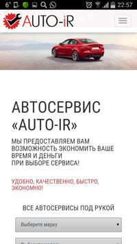 Auto-Ir poster