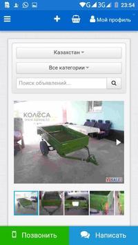 Авто мир покупка продажа аренда обмен TorgSiti.com poster