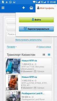 Авто мир покупка продажа аренда обмен TorgSiti.com screenshot 4
