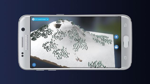 Сахалин-2019 screenshot 1