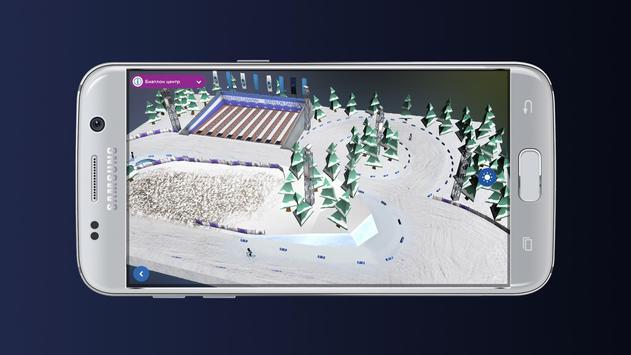 Сахалин-2019 screenshot 2