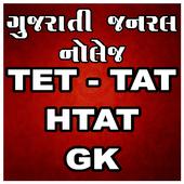 Axar TET TAT HTAT Gk icon