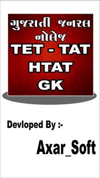 Axar TET TAT HTAT Gk poster