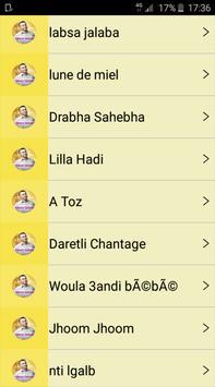 جميع أغاني أيمن سرحاني2018- mp3 screenshot 7