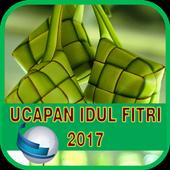 Ucapan Selamat Idul FItri 2018 icon
