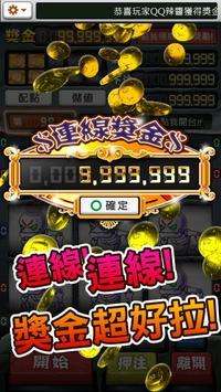 777悶鍋水果盤 (9898手遊基地版) apk screenshot