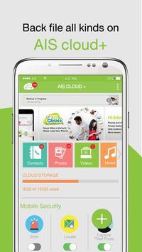 AIS Cloud+ apk screenshot
