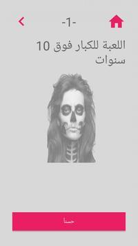 مريام screenshot 1
