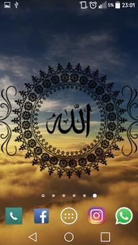 ALLAH WALLPAPERS apk screenshot