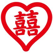 AR喜帖-信宏與枚吟 icon