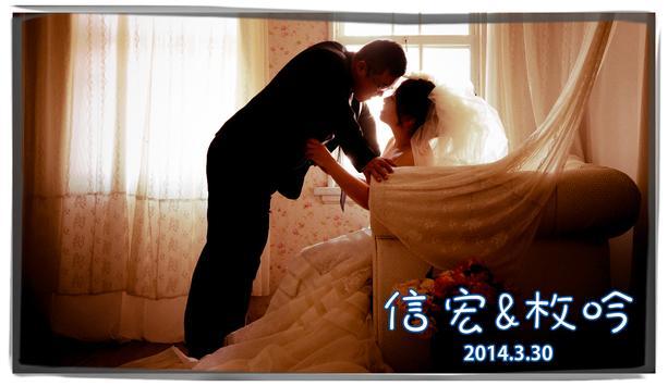 AR喜帖-信宏與枚吟 apk screenshot
