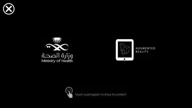 King Saud Medical City poster