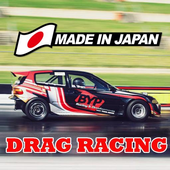Japan Drag Racing 2D icon
