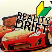 Reality Drift icon