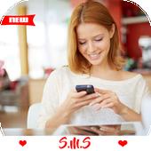 رسائل حب للمغرمين - بدون نت icon