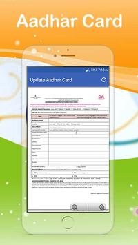 Free Mobile Number & SIM Card Link to Aadhar Card poster