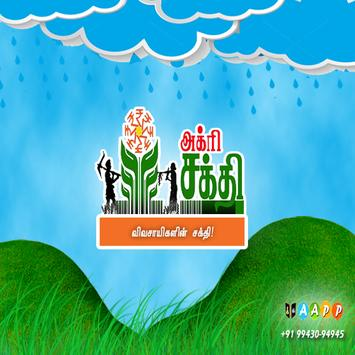 AgriSakthi - Grocery store poster