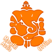 Aarti Sangrah Audio in Marathi icon