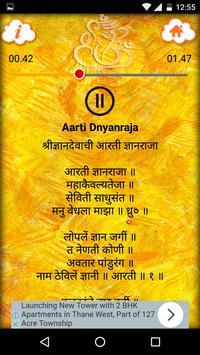Aarti Sangrah Audio in Marathi apk screenshot