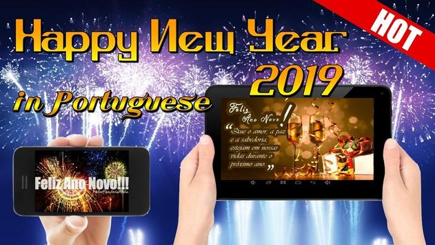 Happy New Year Wishes Greetings Cards 2019 screenshot 5