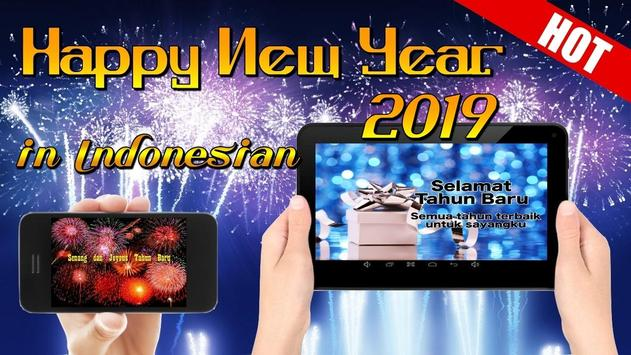 Happy New Year Wishes Greetings Cards 2019 screenshot 8