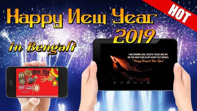Happy New Year Wishes Greetings Cards 2019 screenshot 13