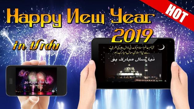 Happy New Year Wishes Greetings Cards 2019 screenshot 14