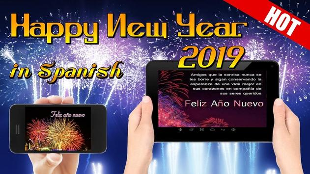 Happy New Year Wishes Greetings Cards 2019 screenshot 2