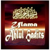 Biografi Ahlul Hadits icon
