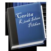 Kumpulan Cerita Islam Pilihan icon