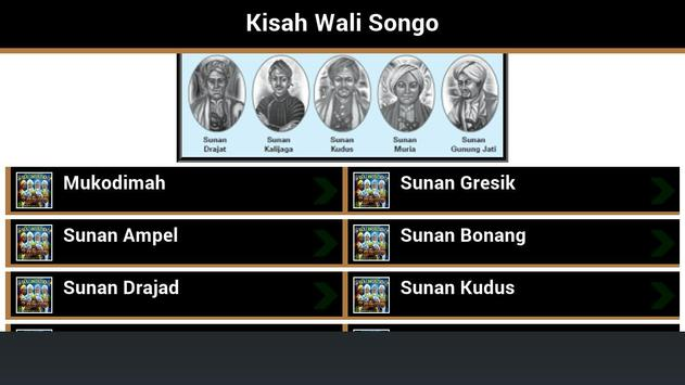Kisah Wali Songo apk screenshot