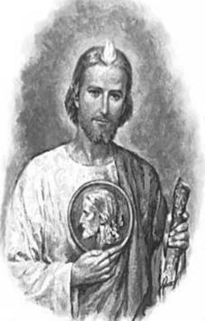 San Judas Tadeo screenshot 1