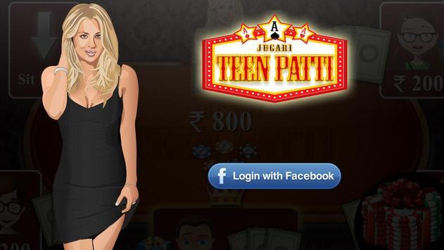 TeenPatti screenshot 1