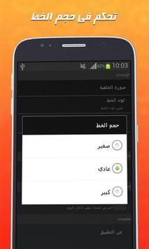 اذكاري - ادعية التقرب من الله screenshot 7
