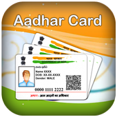 Aadhar Card Link with Mobile Online icon