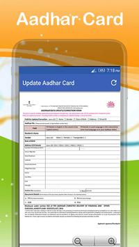 Aadhar Card Link with SIM Card poster
