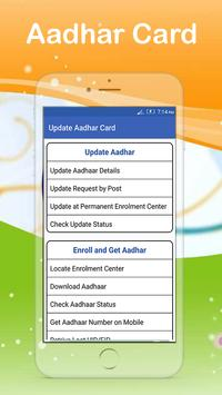 Aadhar Services In Mobile Free Aadhar Card Seva apk screenshot