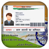 Check Aadhar Card Status Online icon